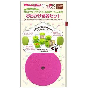 アウトレットマジックカップ ピンク 1セット 754818 テクセルジャパン|y-lohaco