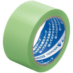 寺岡製作所「現場のチカラ」 貼ってはがせる養生テープ No.1901 若葉色 幅50mm×長さ25m...
