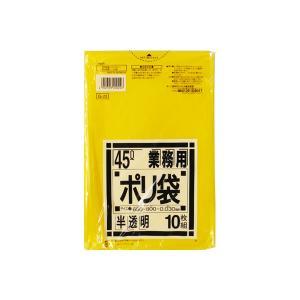 日本サニパック 業務用ポリ袋 黄色半透明 45L G-22 1パック(10枚入)