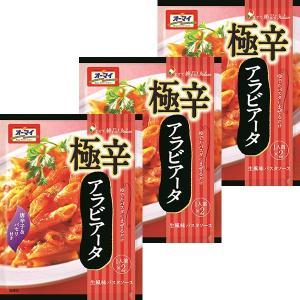 日本製粉 オーマイ まぜて絶品 極辛アラビアータ 1セット(3個)