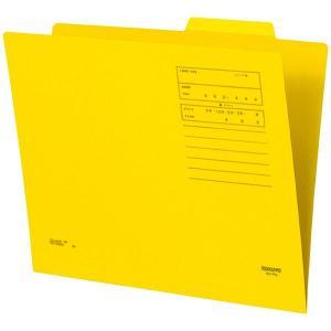 コクヨ 個別フォルダーカラー A4 黄色 1袋(10枚入) A4-IFY