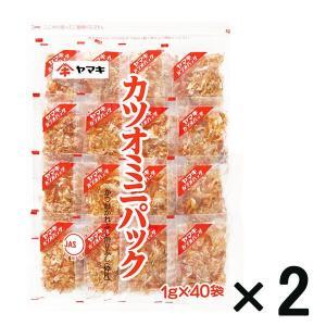 アウトレットヤマキ カツオミニパック 1セット(40袋入×2個)