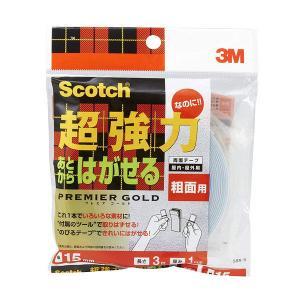 スリーエムジャパン スコッチR超強力なのにあとからはがせる両面テーププレミアゴールド SRR-15 ...