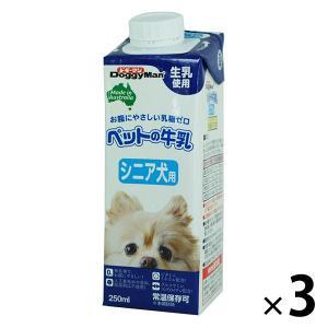 ペットの牛乳 シニア 高齢犬用 250ml キャップ付き 3個 ドギーマン ドッグフード 犬 おやつ ミルク LOHACO PayPayモール店