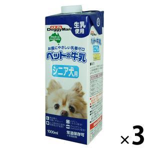 ペットの牛乳 シニア 高齢犬用 1L キャップ付き 3個 ドギーマン ドッグフード 犬 おやつ ミルク LOHACO PayPayモール店