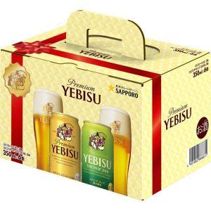 ヱビスビール・ヱビスザ・ホップ ギフトボックス