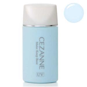 CEZANNE(セザンヌ) 皮脂テカリ防止下地 ライトブルー 30mL セザンヌ化粧品