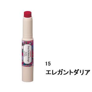 CANMAKE(キャンメイク) ステイオンバームルージュ 15エレガントダリア 井田ラボラトリーズ