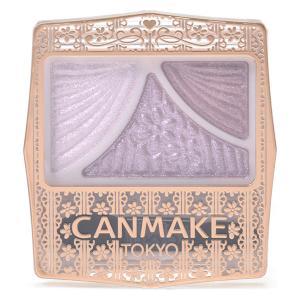 CANMAKE(キャンメイク) ジューシーピュアアイズ 10ナイトラベンダー 井田ラボラトリーズ