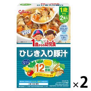 1歳頃から  江崎グリコ1歳からの幼児食 ひじき入り豚汁 170g(85g×2) 1セット(2個) ベビーフード 離乳食 LOHACO PayPayモール店