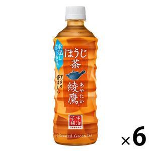 コカ・コーラ 綾鷹 ほうじ茶 525ml 1セット(6本)|y-lohaco