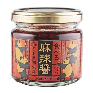 カルディコーヒーファーム カルディオリジナル 食べる麻辣醤 110g|y-lohaco