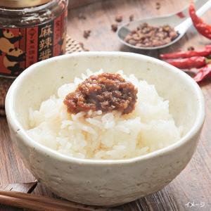 カルディコーヒーファーム カルディオリジナル 食べる麻辣醤 110g|y-lohaco|03