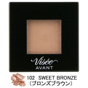 ヴィセ アヴァン(Visee AVANT) シングルアイカラー クリーミィ 102SWEET BRO...