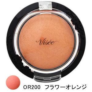 ヴィセ(Visee)リシェ フォギーオン チークス OR200フラワーオレンジ コーセー