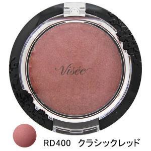 ヴィセ(Visee)リシェ フォギーオン チークス RD400クラシックレッド コーセー