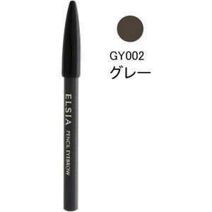 エルシア プラチナム 鉛筆アイブロウ 002グレー コーセー|LOHACO PayPayモール店