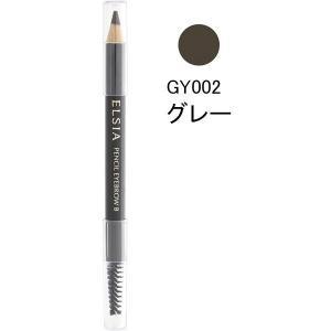 コーセー エルシア プラチナム 鉛筆 アイブロウ  ブラシ付  グレー GY002