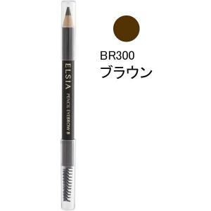 コーセー エルシア プラチナム 鉛筆 アイブロウ  ブラシ付  ブラウン BR300