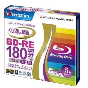 三菱ケミカルメディア BD-RE 5枚ケース VBE130NP5V1