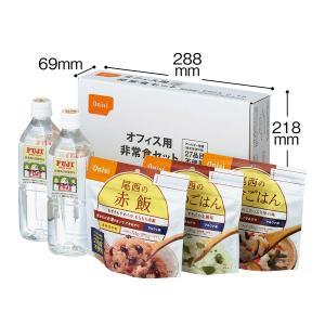 オフィス用非常食セット 1日分アレルギー対応セット O-A-SET 1箱 5セット入 尾西食品の商品画像|ナビ