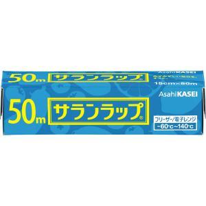 サランラップ 15cm×50m 1本 旭化成ホームプロダクツ