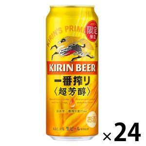 キリンビール 一番搾り 超芳醇 500m 1箱(24本入) ビール