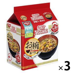 日清食品 お椀で食べるカップヌードル 3食パック×3個