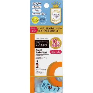 数量限定Obagi(オバジ) 酵素洗顔パ...