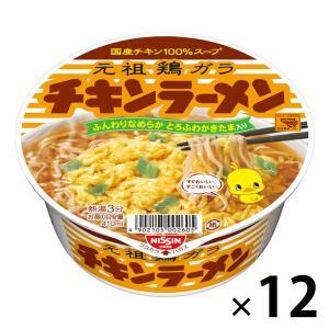 日清食品 日清チキンラーメンどんぶり(12個入り)