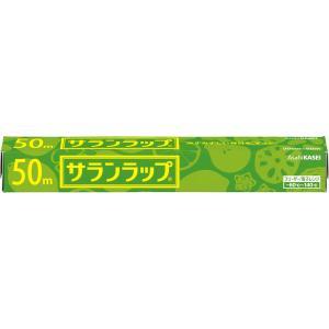 サランラップ 30cm×50m 1本 旭化成ホームプロダクツ