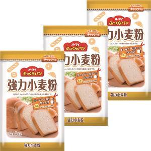 ニップン オーマイ ふっくらパン強力小麦粉 1kg 1セット(3個) LOHACO PayPayモール店