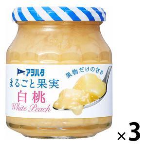 アヲハタ まるごと果実 白桃 250g 1セット(3個) LOHACO PayPayモール店