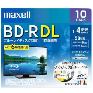 マクセル 録画用BD-R 2層 50GB 260分 1-4倍速 10枚Pケース ひろびろ美白レーベル BRV50WPE.10S LOHACO PayPayモール店