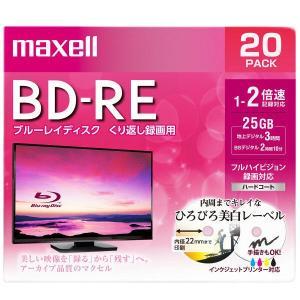 マクセル 録画用BD-RE 25GB 130分 1-2倍速 20枚Pケース ひろびろ美白レーベル BEV25WPE.20S 1パック(20枚入)|LOHACO PayPayモール店
