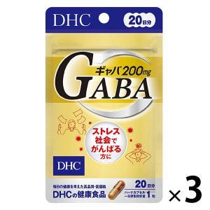 DHC(ディーエイチシー) ギャバ(GABA) 1セット(20日分×3袋) サプリメント