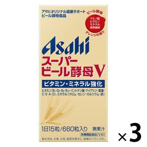 スーパービール酵母V 1セット(660粒×3個) アサヒグループ食品 サプリメント|y-lohaco
