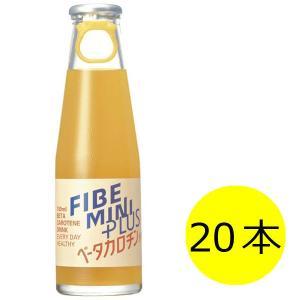 ファイブミニ ファイブミニプラス 100ml 1セット(20本) 大塚製薬 食物繊維|y-lohaco