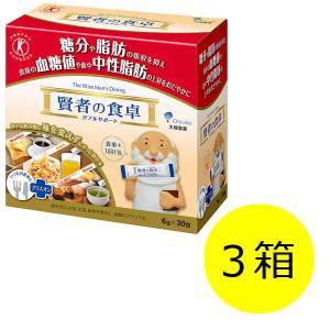 大塚製薬 賢者の食卓ダブルサポート 6g 30包入 3箱|y-lohaco