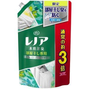 数量限定レノア本格消臭 部屋干し専用 リフレッシュハーブの香り 詰め替え用 超特大1200mL 柔軟剤 P&G