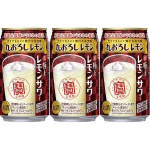 宝酒造 寶 極上レモンサワー 丸おろしレモン 350ml×3缶