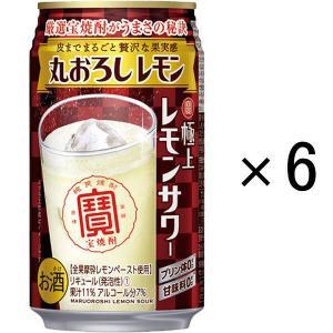 宝酒造 寶 極上レモンサワー 丸おろしレモン 350ml×6缶