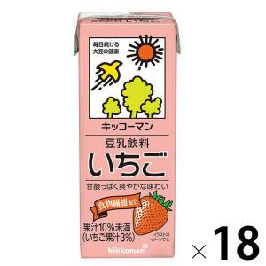 キッコーマン飲料 豆乳飲料 いちご 200ml 1箱(18本入)
