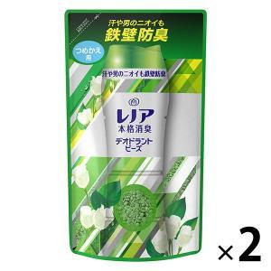 レノア本格消臭 衣類の消臭専用 デオドラントビーズ グリーンミストの香り 詰め替え用 455mL 1セット(2個) P&G|y-lohaco