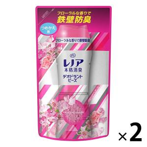 レノア本格消臭 衣類の消臭専用 デオドラントビーズ リフレッシュフローラルの香り 詰め替え 455mL 1セット(2個) P&G|y-lohaco
