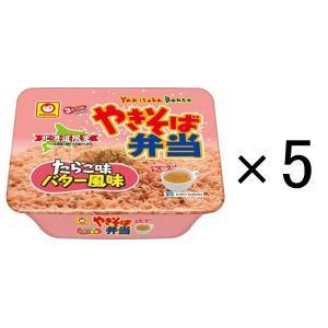ワゴンセール北海道限定 マルちゃん やきそば弁当 たらこ味バター風味 111g 5個