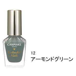 CANMAKE(キャンメイク) カラフルネイルズ N12(アーモンドグリーン) 井田ラボラトリーズ ...
