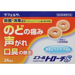 スコールトローチS 24錠 大和合同製薬