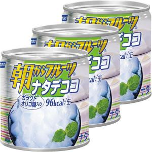 はごろもフーズ 朝からフルーツナタデココ 190g 1セット(3缶)の画像
