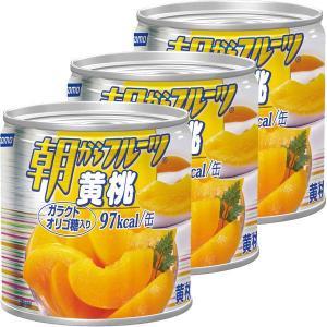 はごろもフーズ 朝からフルーツ黄桃 190g 1セット(3缶)